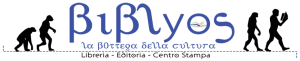 Logo Biblyos png